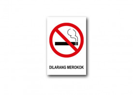 No Smoking Sign 20cm x 30cm  - PVC Board 3mm